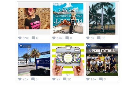 See the most influential posts on a hashtag